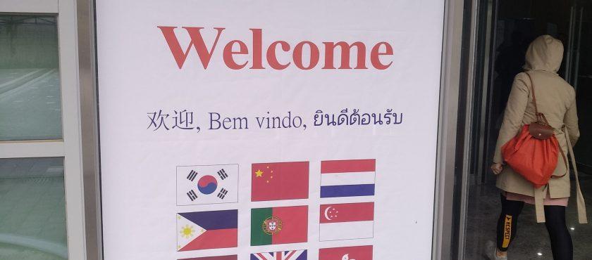 2018年10月,来自亚太地区7个国家的XVR重要用户汇聚韩国首尔